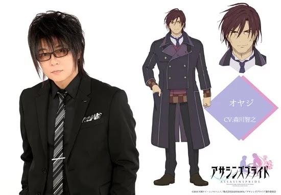 Toshiyuki Morikawa sebagai Oyaji