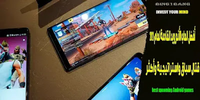 best upcoming Android games