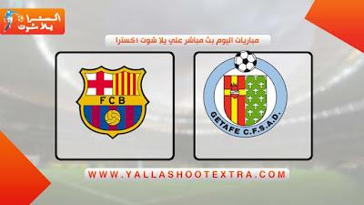 نتيجة مباراة برشلونة خيتافي اليوم 28-9-2019 في الدوري الاسباني