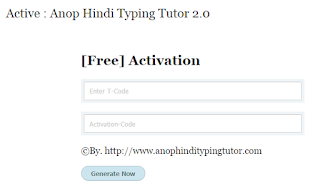 Anop Hindi Typing Tutor 2.0 : Free Online Activation