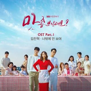 [Single] Kim Chan Hyuk - Want a Taste OST Part.1 (MP3) full zip rar 320kbps