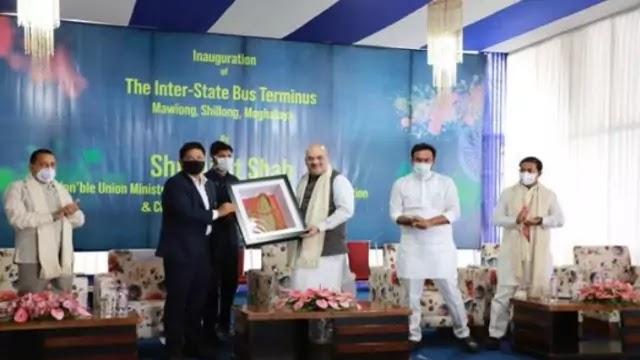 HM Amit Shah inaugurates Inter-State Bus Terminal at Shillong, Meghalaya | Daily Current Affairs Dose