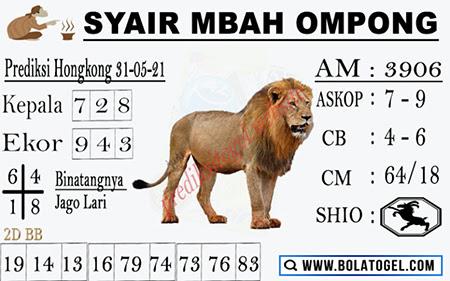 Syair Mbah Ompong HK Senin 31 Mei 2021
