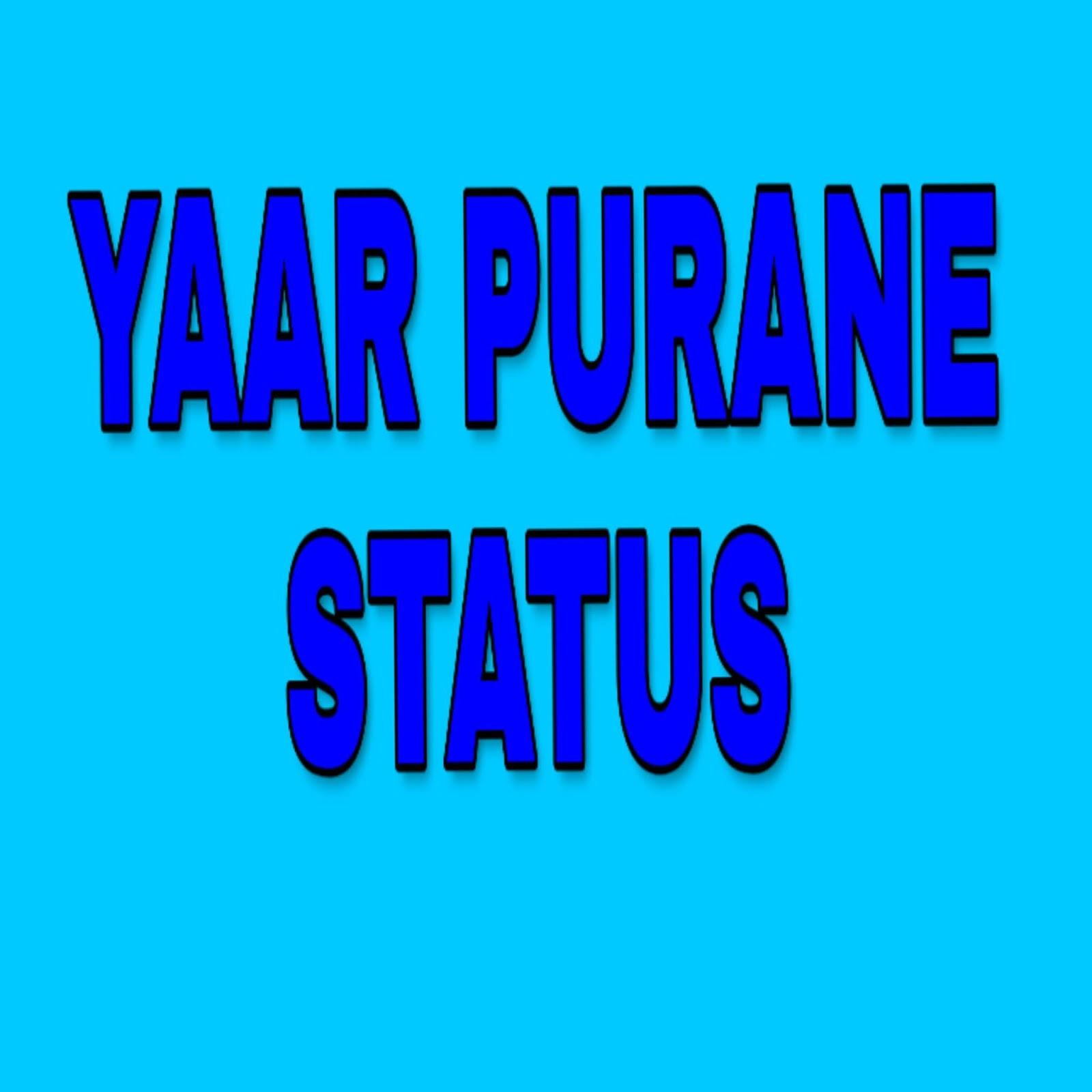 Yaar Purane Haryanvi Whatsapp Status