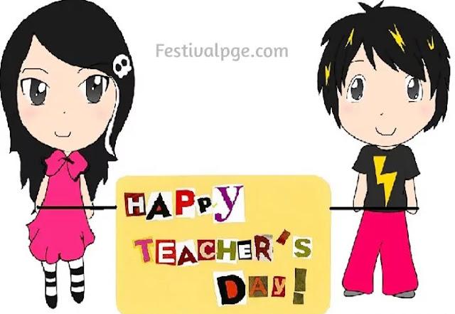 happy-teacher-day-2020-cartoon-images-2020