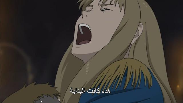 الانمي الفارس ديون Le Chevalier D'Eon مترجم عربي كامل