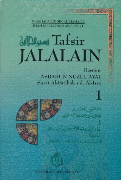 download terjemah tafsir jalalain lengkap