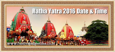 Ratha Yatra 2016 Date & Time
