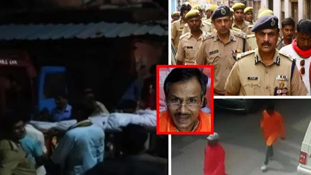 Kamlesh Murder: UP Police's failure, Gujarat ATS caught killers