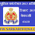 UP Police Constable 2013 Additional Result 2019 Vacancy 41610 Date 01 October 2019