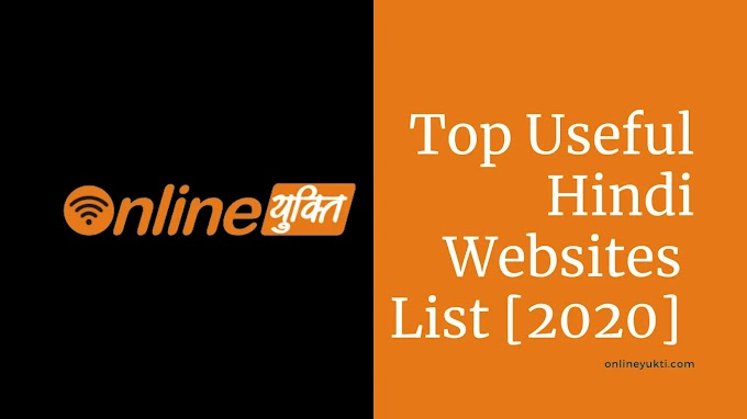 Top Useful Hindi Websites List [2020] - OnlineYukti