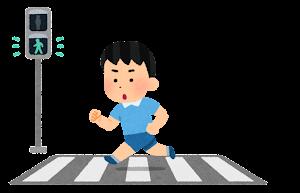 横断歩道と信号機と歩行者のイラスト(男の子・点滅青信号2)