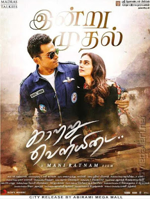Qaidi The Jail Break (Kaatru Veliyidai) 2019 Hindi Dubbed 720p HDTV 900mb