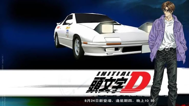 Initial D Series + Movie Sub Indo Batch Download