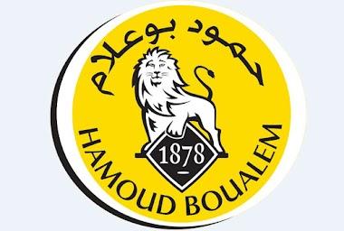 إعلان توظيف في شركة Hamoud Boualem حمود بوعلام للمشروبات الغازية - العديد من المناصب - 20 أكتوبر 2019