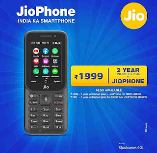 Jio Phone new offer 2021