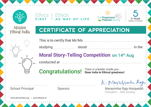 How to Registration Ethics Stories Talk Competitions 2019 in Mobile in Telugu