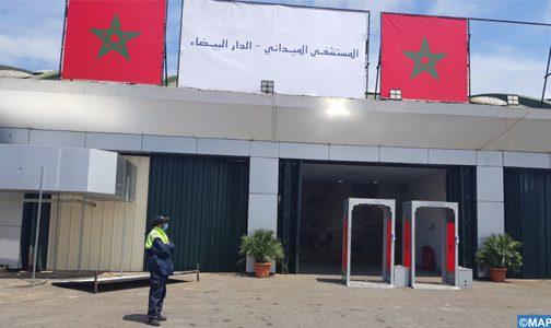 """المستشفى الميداني بالدار البيضاء يشرع في استقبال الحالات الحرجة المصابة بفيروس """"كورونا"""""""