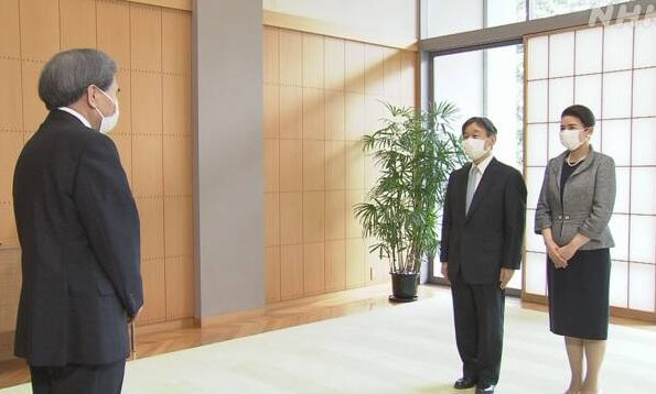 Empress Masako wore a tweed blazer and wool skirt