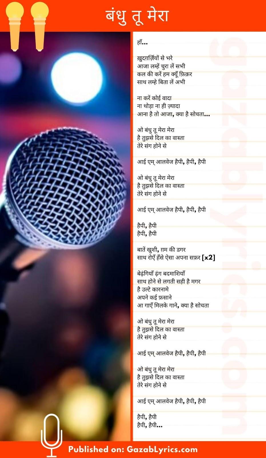 Bandhu Tu Mera song lyrics image