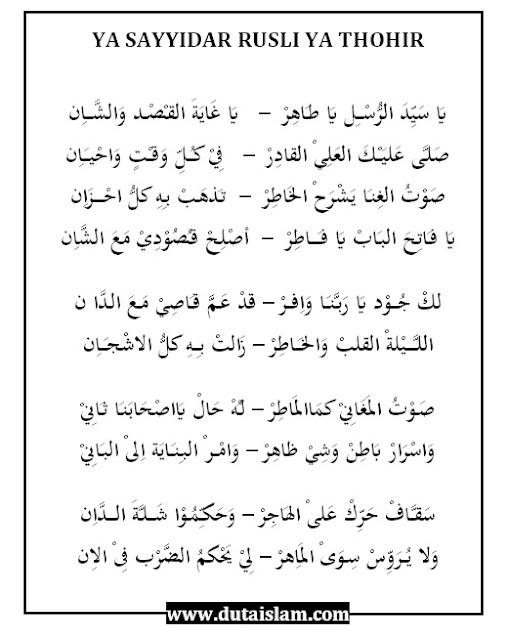 teks lirik ya sayyidar rusli ya thohir - arab dan latin beserta artainya