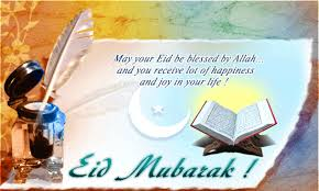 Eid Mubarak 2016 Greetings