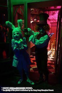 alice in wonderland rabbit, 香港迪士尼樂園, Disney Halloween Time 2017, Hong Kong Disneyland, Maze of Madness: The Nightmare Experiment Continues, haunted house, 詭迷宮:詭夢實驗室新篇, Pinocchio, Monsters, Inc., Alice in Wonderland, Hercules