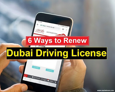 RTA License Renewal, Drivers license renewal, license renewal