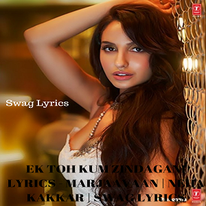 Ek Toh Kum Zindagani Lyrics Marjaavaan Neha Kakkar Swag Lyrics