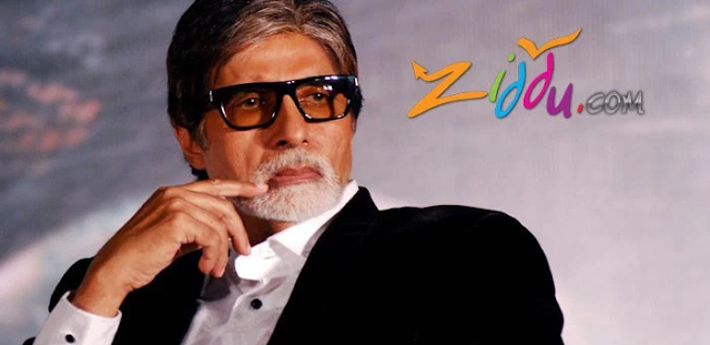 Amitabh Bachchan invests in cloud services
