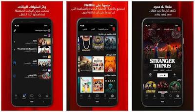 أفضل, وأحدث, تطبيقات, تطبيقات, Android ,TV, مجاناً