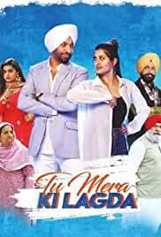Tu Mera Ki Lagda 2019 Punjabi Full Movie Download