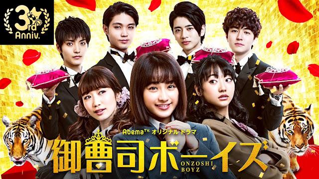 Download Dorama Jepang Onzoshi Boys Batch Subtitle Indonesia