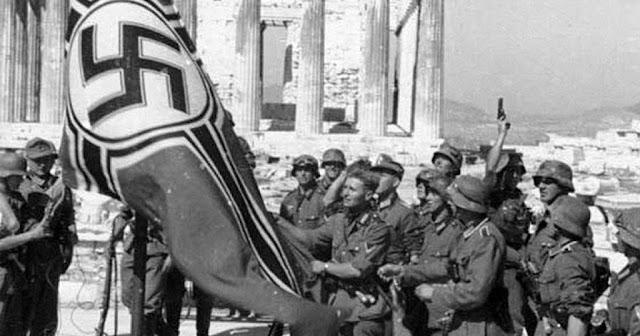 Φάκελος γερμανικών αποζημιώσεων