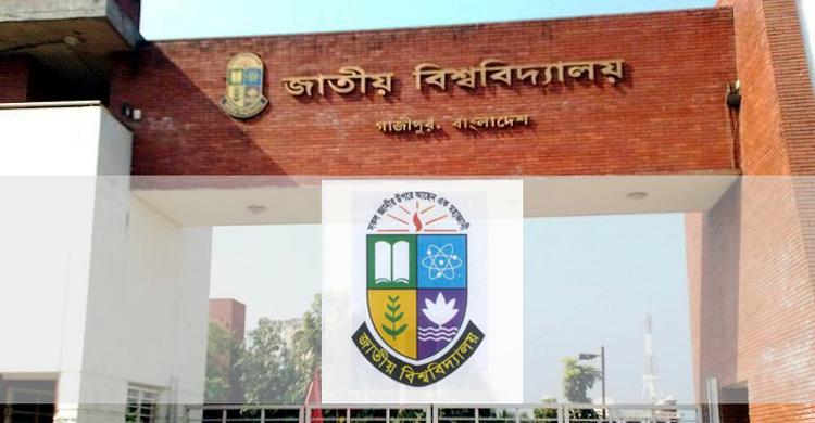 Naional University