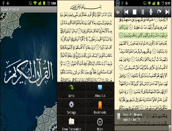 تحميل تطبيق قرآن آندرويد Quran Android apk