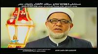 برنامج نشرة المصرى اليوم حلقة الجمعه 30-12-2016