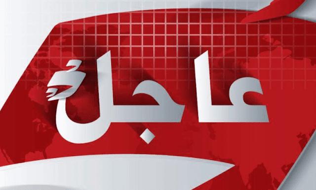 المغرب يعلن الطوارئ حالة وتقييد حركة المواطنين ابتداء من الجمعة
