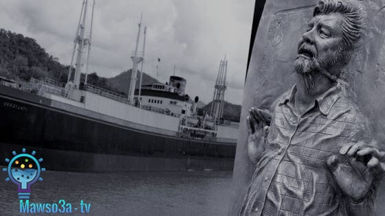 سفينة أورانج ميدان