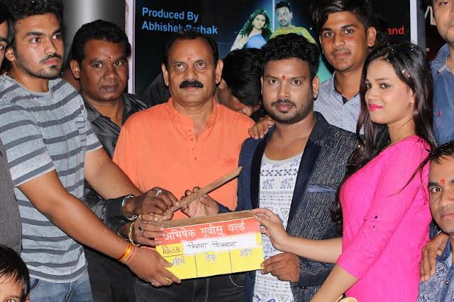 "तहलका हमरा  नाम के"" का ट्रेलर रिलीज़ !  | Tahalka Hamara Naam Ke Movie Trailer Released"