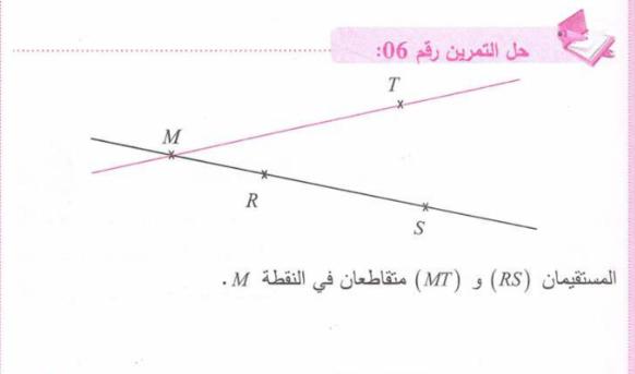حل تمرين 6 صفحة 140 رياضيات للسنة الأولى متوسط الجيل الثاني