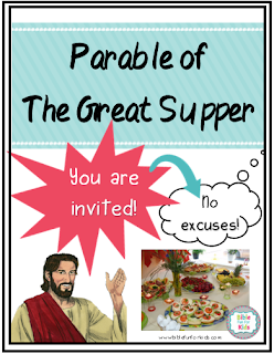 https://www.biblefunforkids.com/2019/05/parable-of-great-supper.html