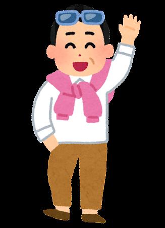 プロデューサーのイラスト(テレビ)