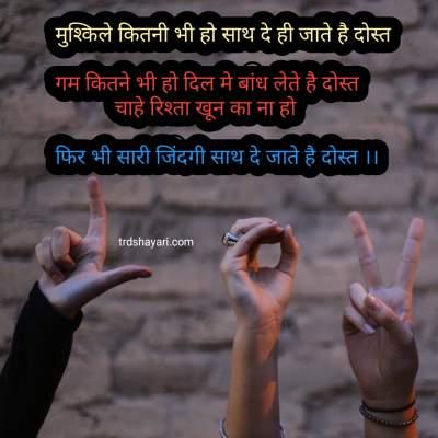 Best friend impress status for whatsapp
