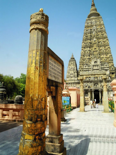 "This Pillar symbolizes the ""Ajapala Nigrodha Tree"" (a Banyan Tree) at the Mahabodhi Temple, Bodhgaya. Lord Buddha spent the fifth week after his enlightenment meditating under this tree."