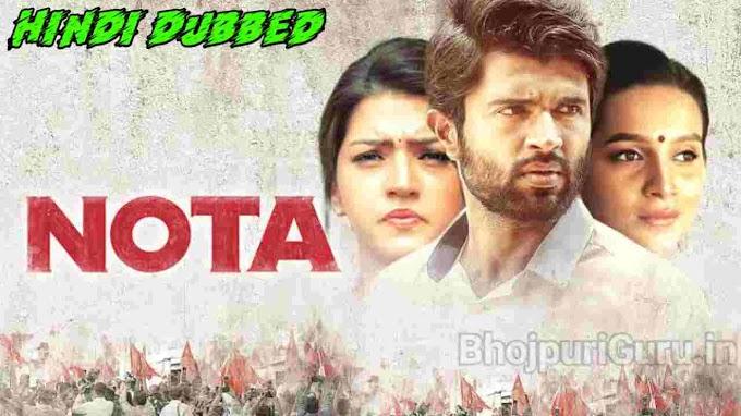 Nota (2021) Hindi Dubbed Full Movie Confirm Updates   Nota Hindi me Kab Aayegi - Bhojpuri Guru