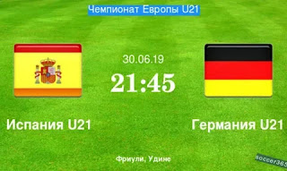 Испания U21 – Германия U21 смотреть онлайн бесплатно 30 июня 2019 прямая трансляция в 21:45 МСК.