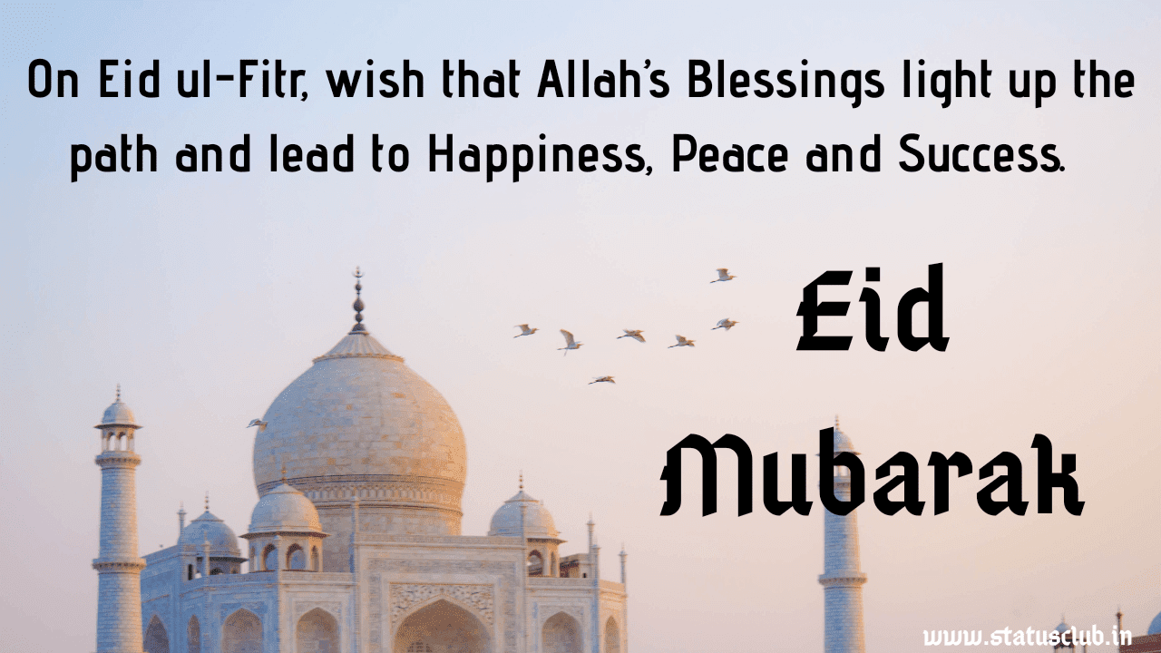 eid al fitr wishes images with quotes and wishes free download hd