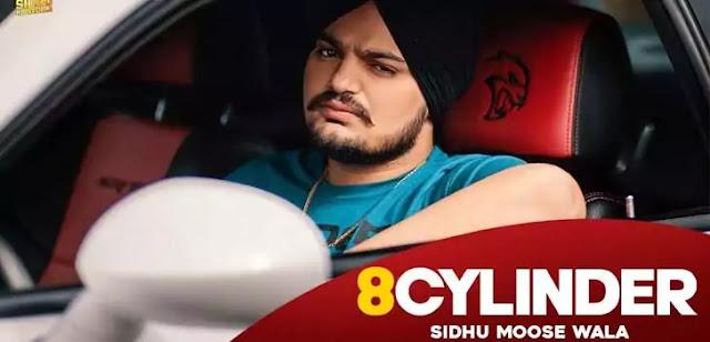 8 CYLINDER LYRICS – SIDHU MOOSE WALA   NewLyricsMedia.Com