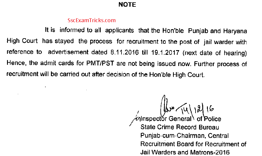 punjab police recruitment admit card 2016 jail warder